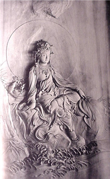 Figure 6 Wood Kannon relief. Received a gold medal in the Manufactures division at the 1893 Chicago Columbian Exposition. Collection of the Tokyo National Art Museum. Photo from: Uyeno Naoteru; Trans. Richard Lane. Japanese Arts & Crafts in the Meiji Era. (Tokyo: Pan-Pacific Press, 1958).