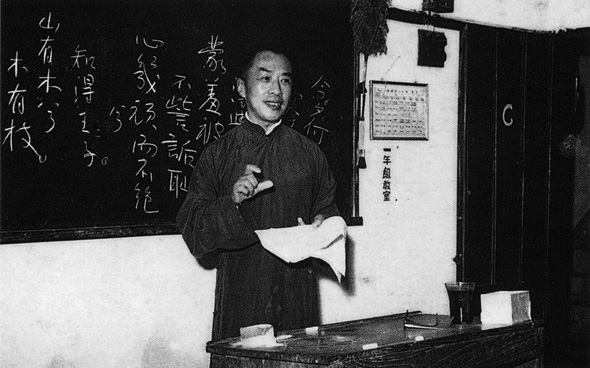 Figure 1 Qian Mu teaching at Peking University c.1931–37. Courtesy of the Ch'ien Mu House, Taipei.
