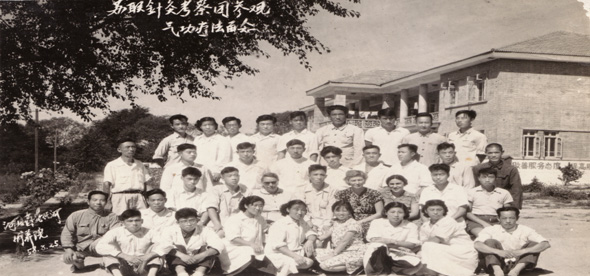 1958 visit of the Soviet acupuncture observation group to the Beidaihe Qigong Sanitorium. Courtesy of Zhang Tiange.
