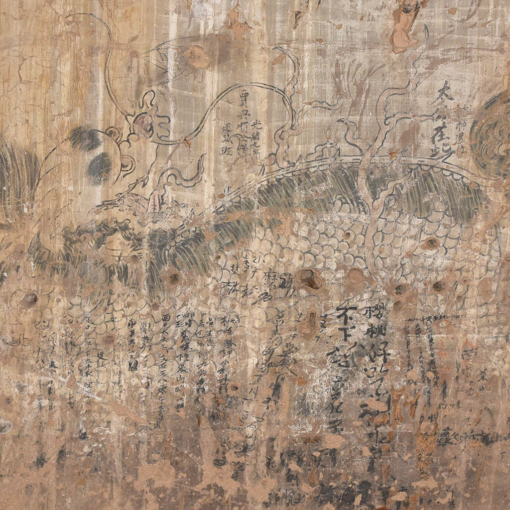 Figure 13 A typical wall in the backstage of an opera stage, containing an image of a Qilin 麒麟 beast howling at the moon, and the graffiti of opera performers. The earliest dated graffiti are from the start of the 19th century; the latest from the 1990s. Yu county. Unknown artist(s), undated, 18th or 19th century.